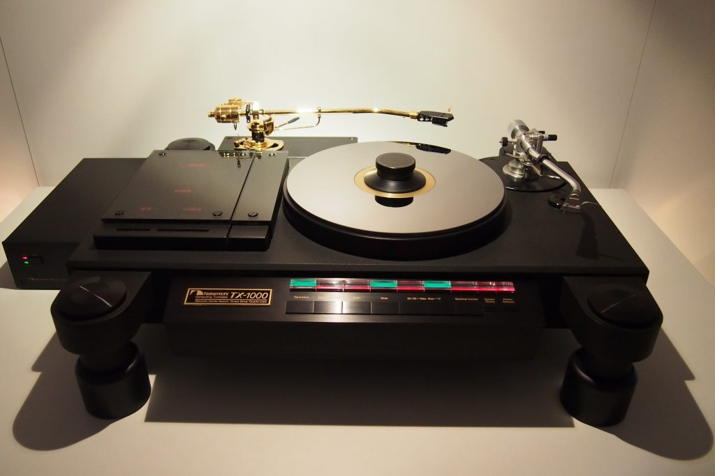 Archiv historischer Schallplatten